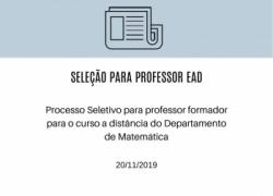 Seleção para Professor EAD