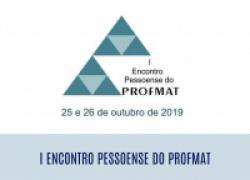 Primeiro Encontro Pessoense do PROFMAT
